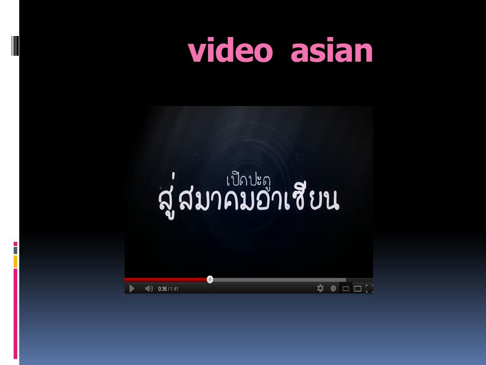 video asian