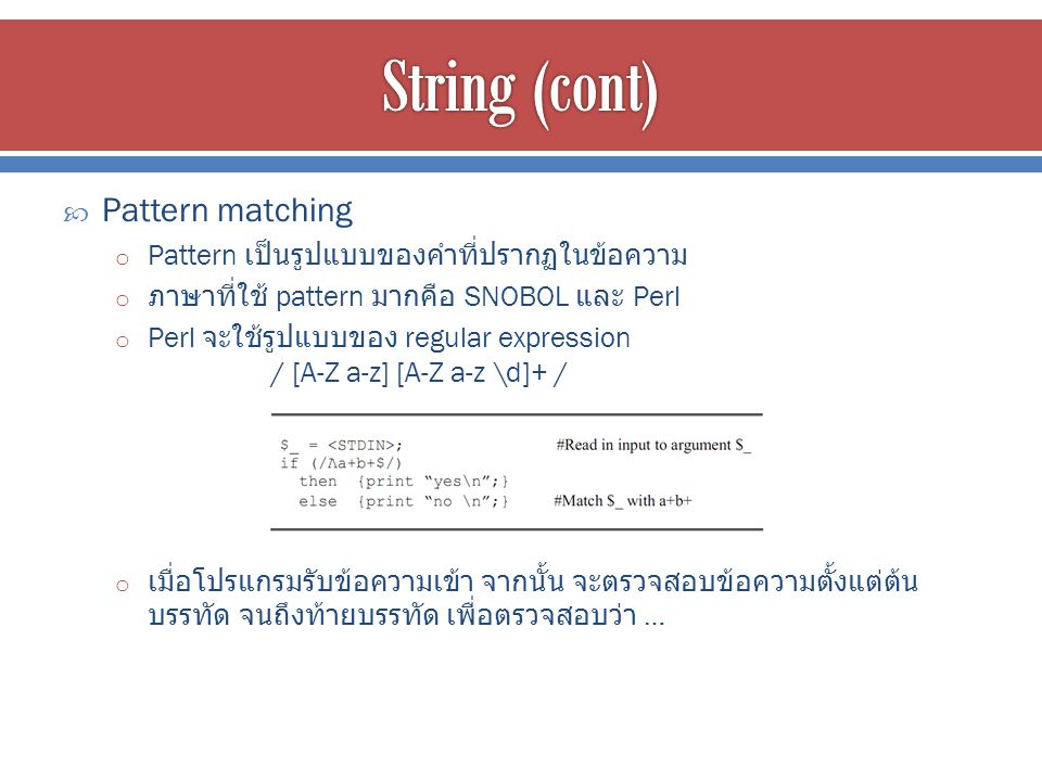 String (cont) Pattern matching