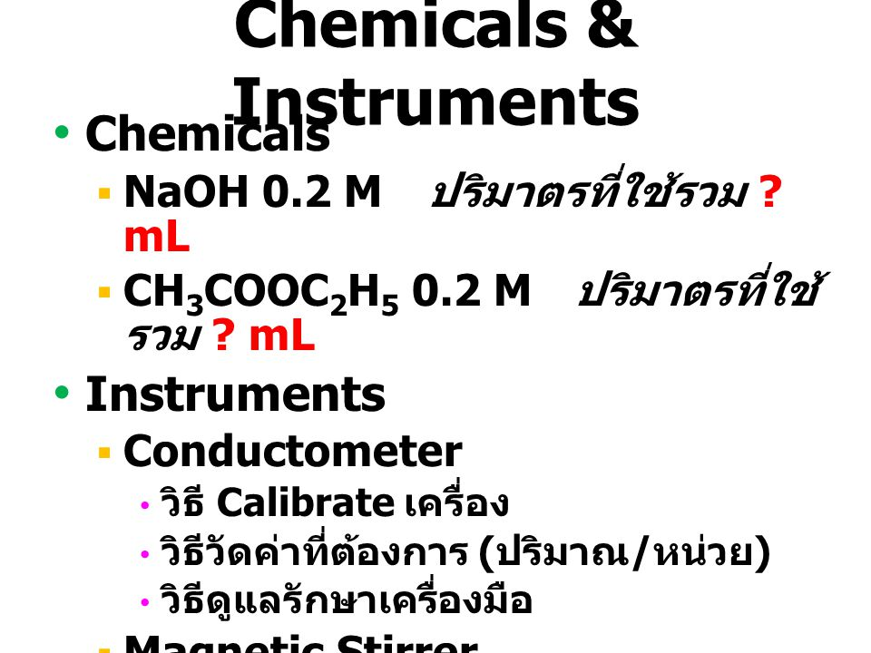 Chemicals & Instruments