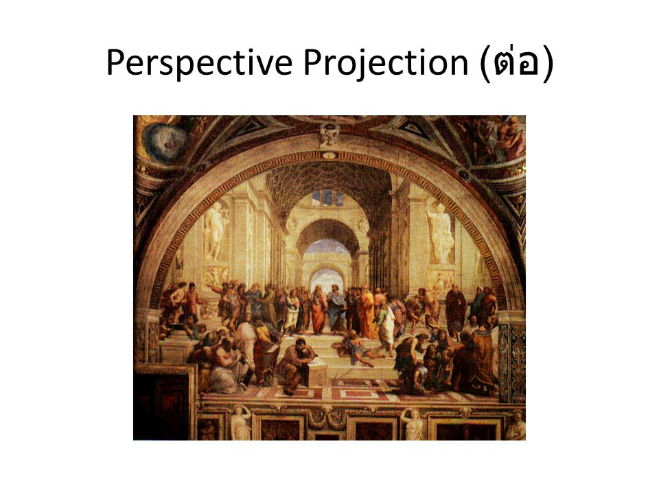 Perspective Projection (ต่อ)