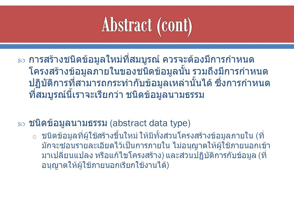Abstract (cont)