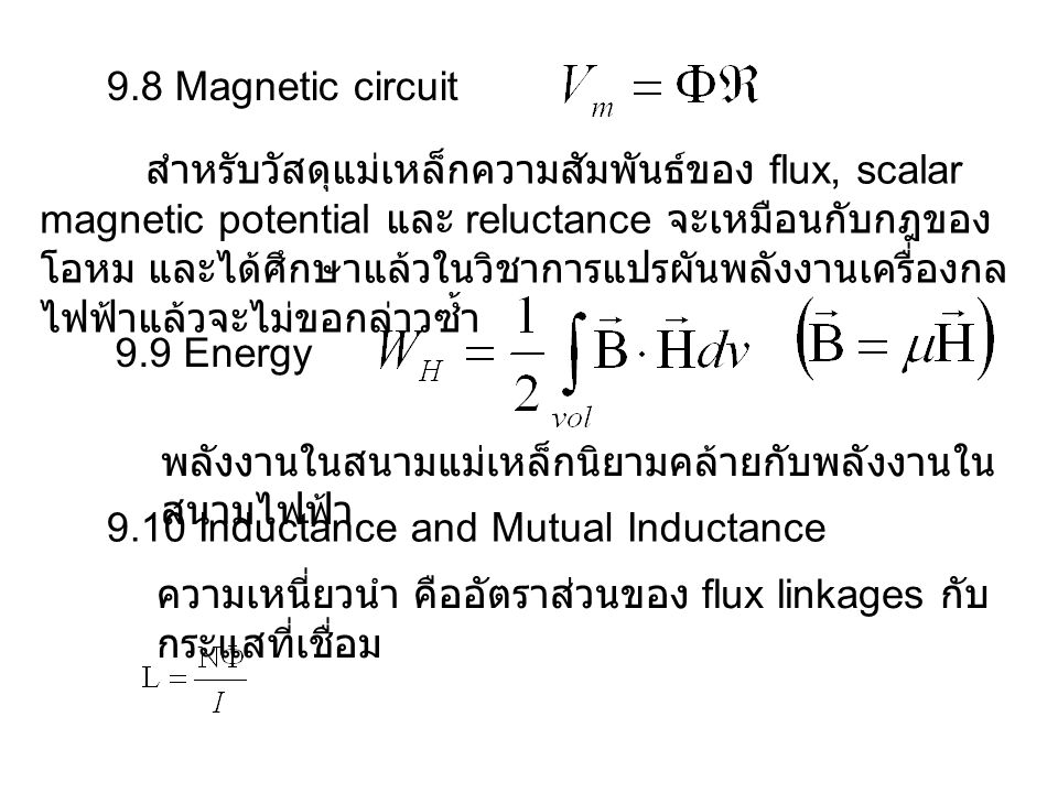9.8 Magnetic circuit
