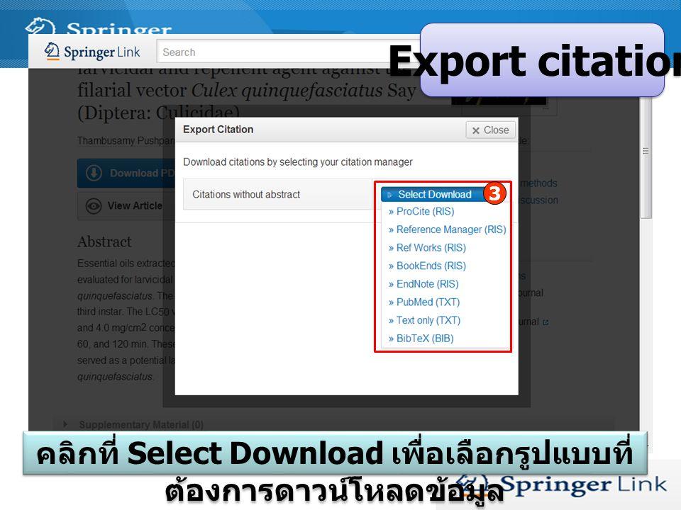 คลิกที่ Select Download เพื่อเลือกรูปแบบที่ต้องการดาวน์โหลดข้อมูล