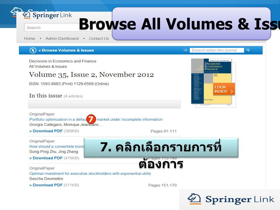 Browse All Volumes & Issues 7. คลิกเลือกรายการที่ต้องการ