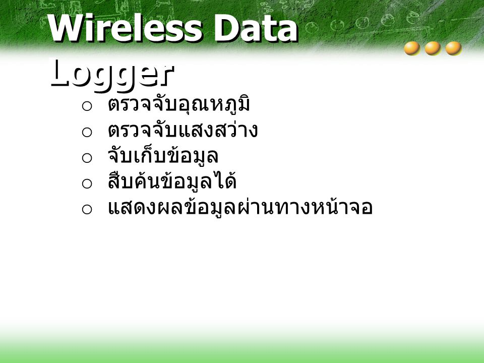 Function of Wireless Data Logger