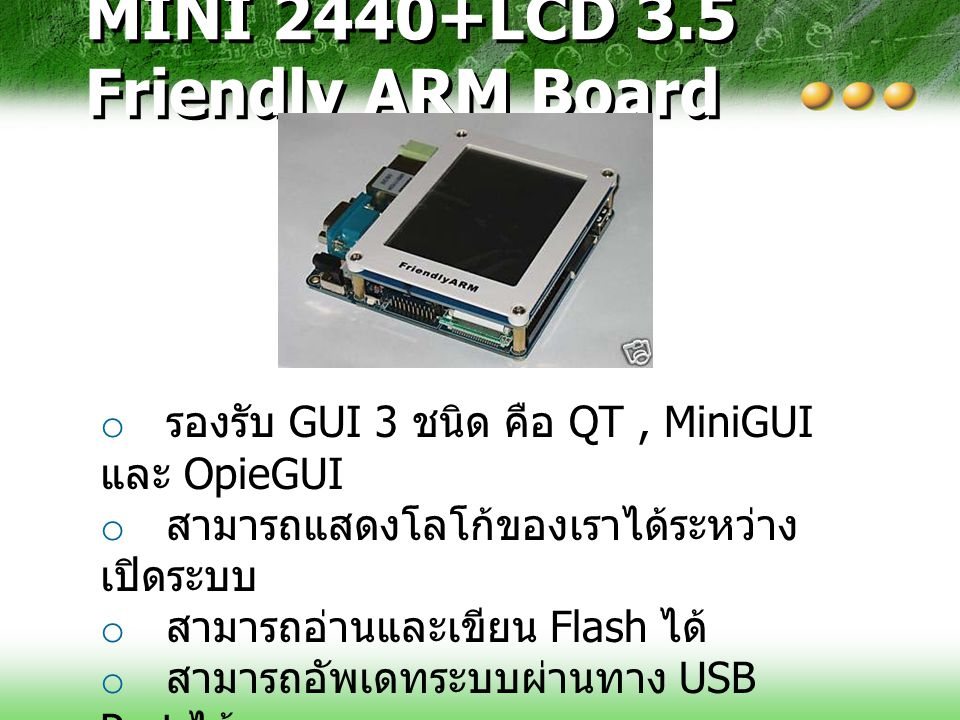 MINI 2440+LCD 3.5 Friendly ARM Board