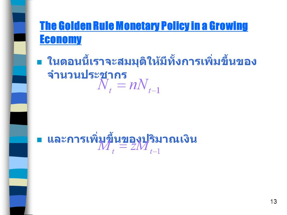 The Golden Rule Monetary Policy in a Growing Economy