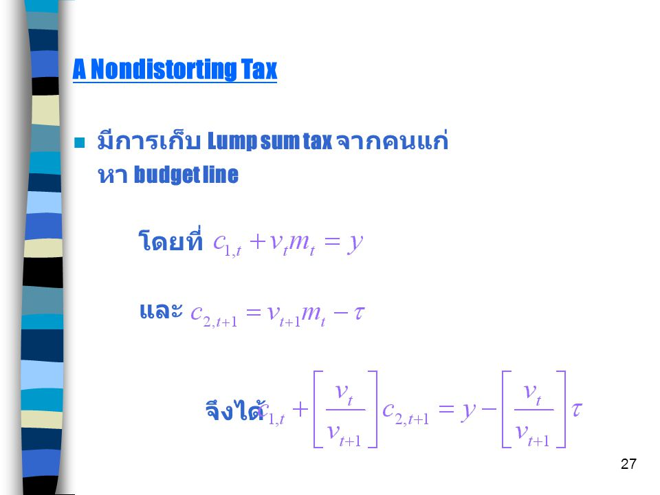 A Nondistorting Tax มีการเก็บ Lump sum tax จากคนแก่ หา budget line โดยที่ และ จึงได้