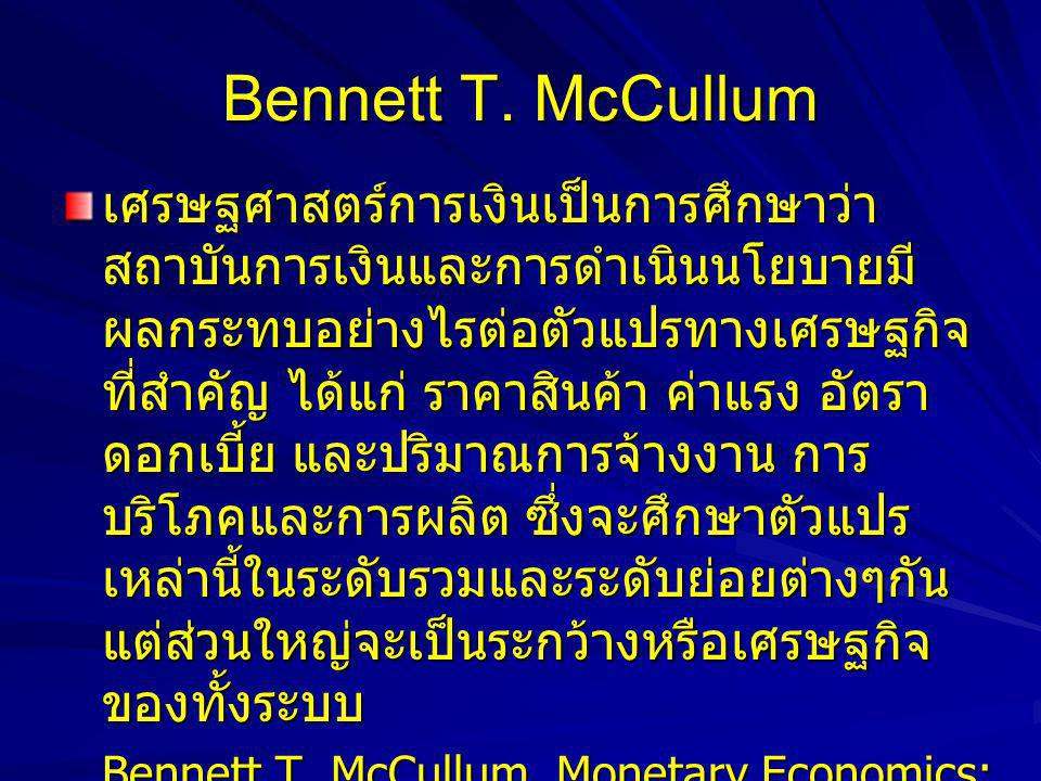 Bennett T. McCullum