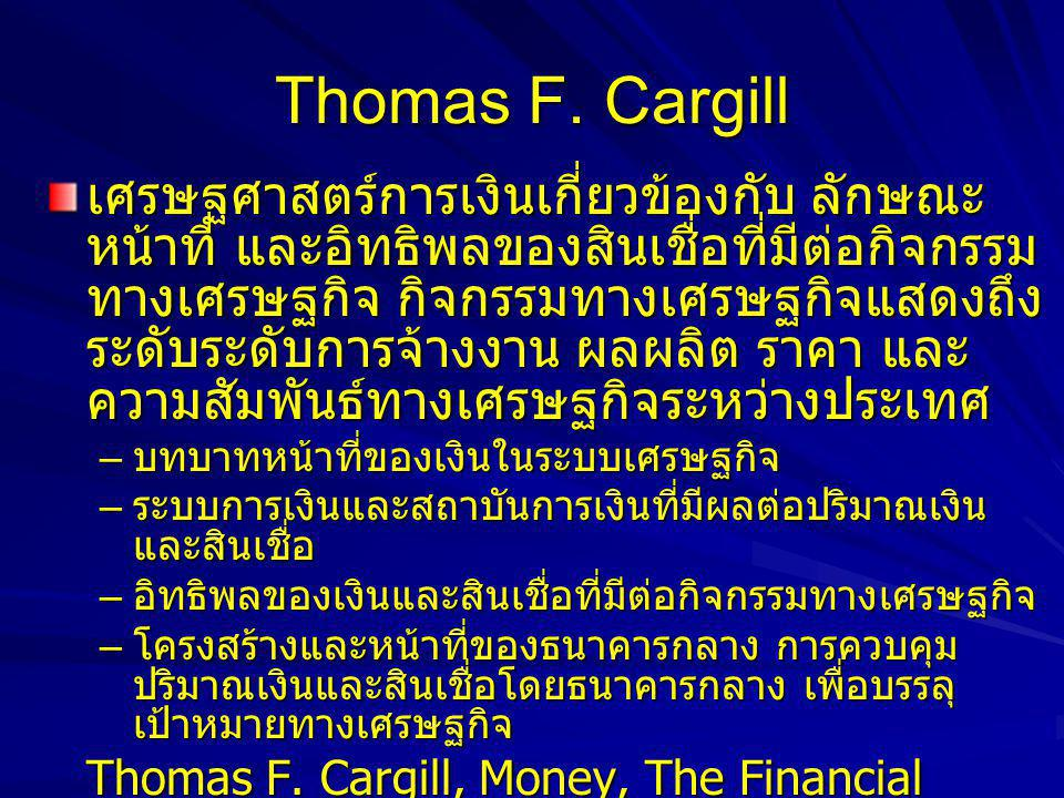 Thomas F. Cargill