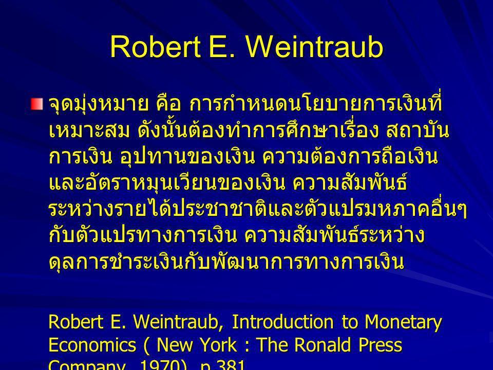 Robert E. Weintraub