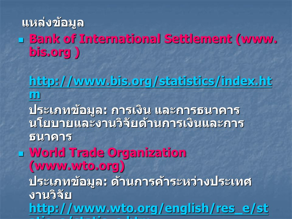 Bank of International Settlement (www. bis.org )