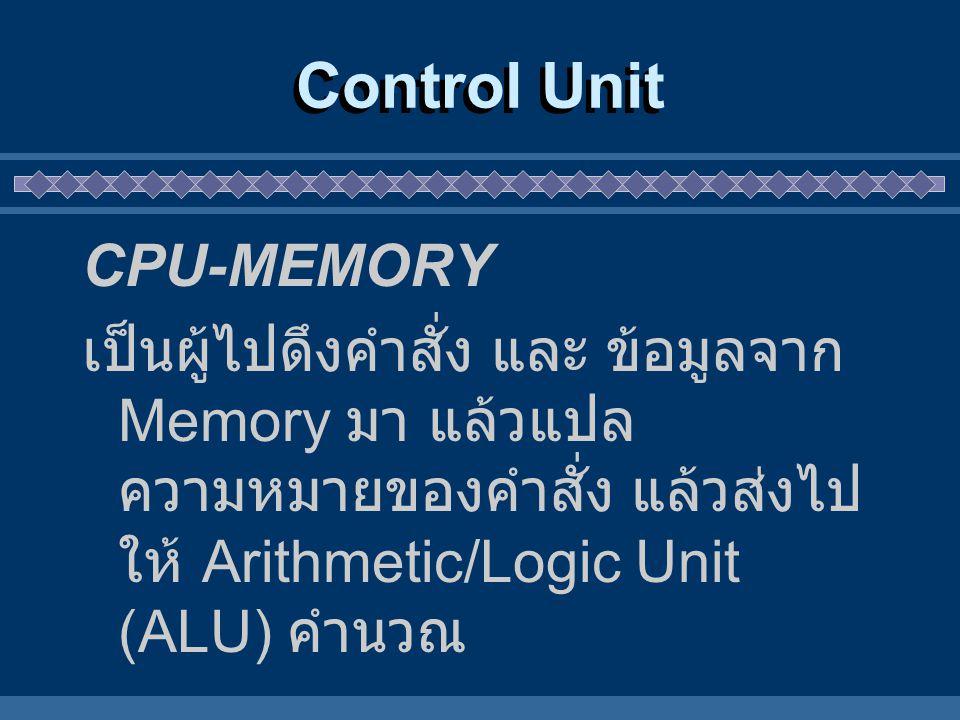 Control Unit CPU-MEMORY