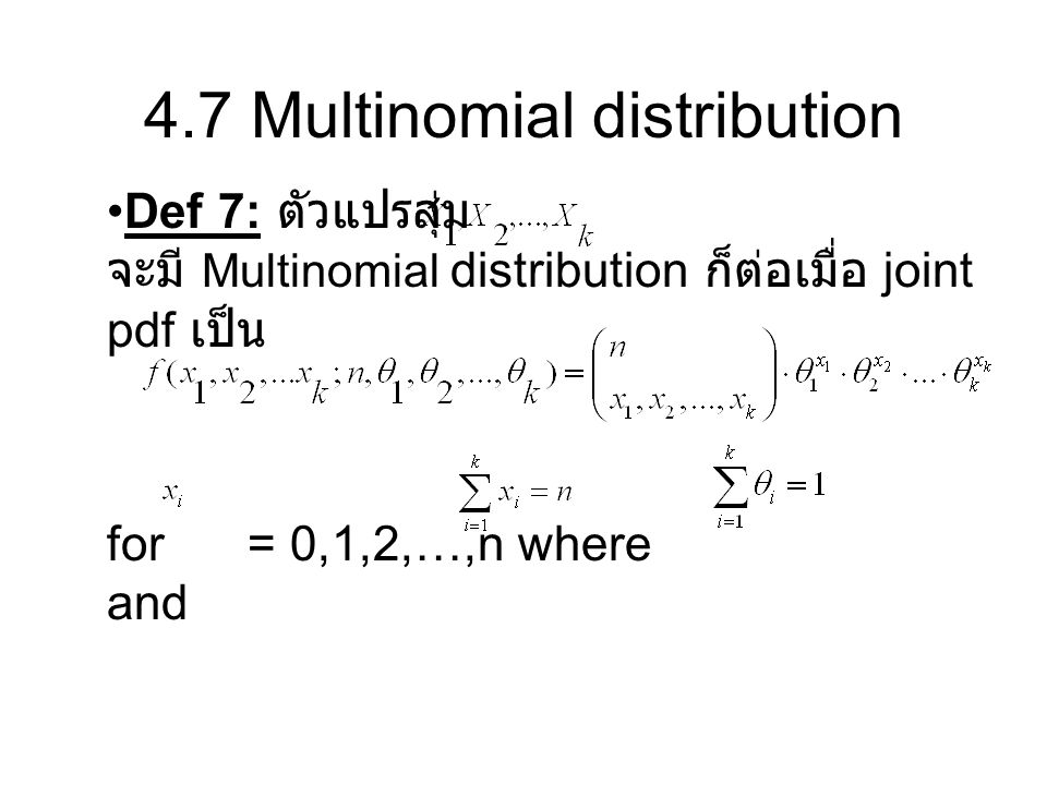4.7 Multinomial distribution