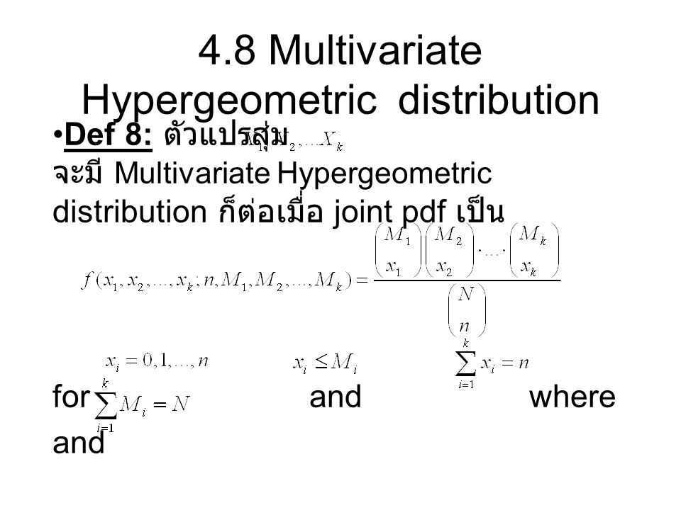 4.8 Multivariate Hypergeometric distribution