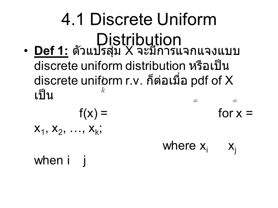 4.1 Discrete Uniform Distribution