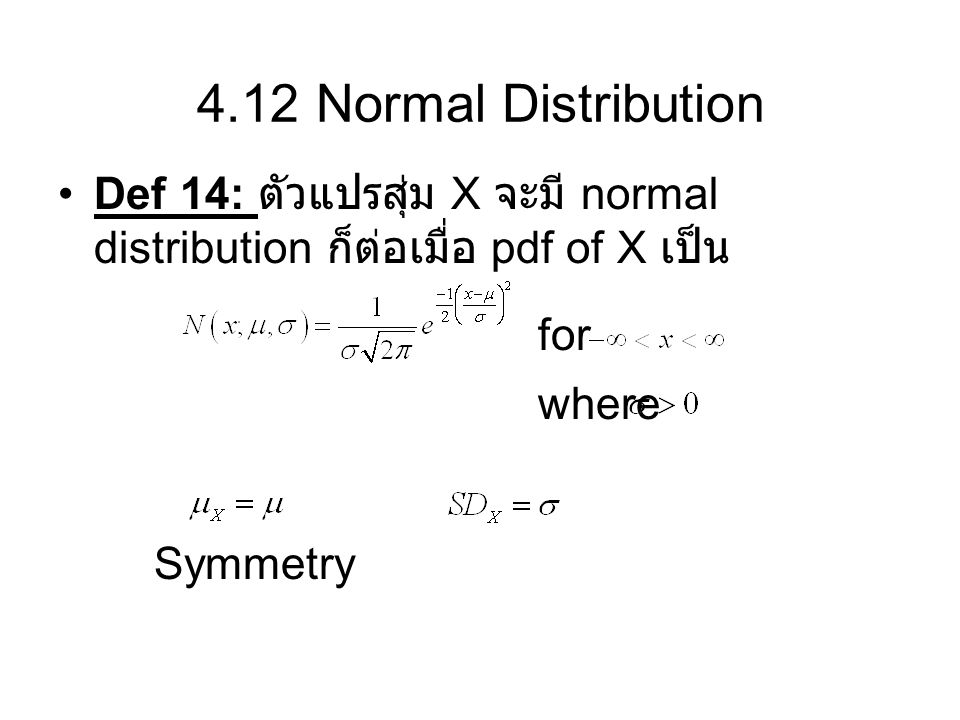 for 4.12 Normal Distribution