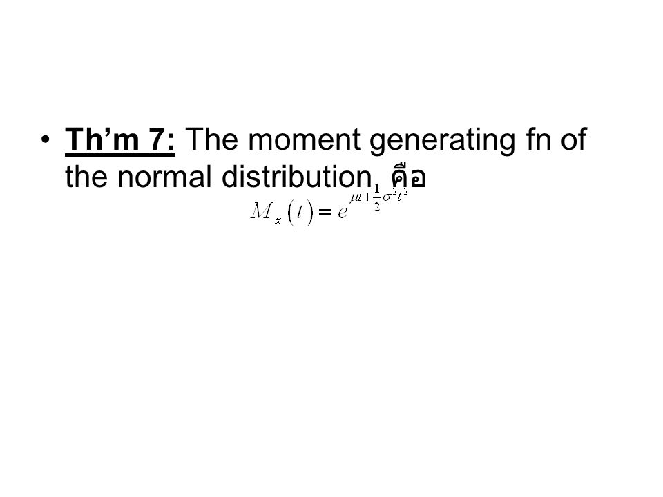 Th'm 7: The moment generating fn of the normal distribution คือ