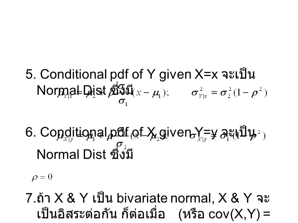 5. Conditional pdf of Y given X=x จะเป็น Normal Dist ซึ่งมี