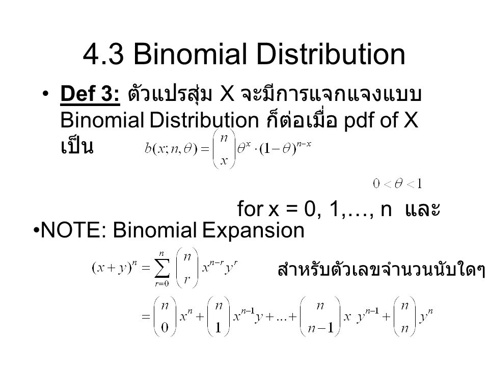 4.3 Binomial Distribution