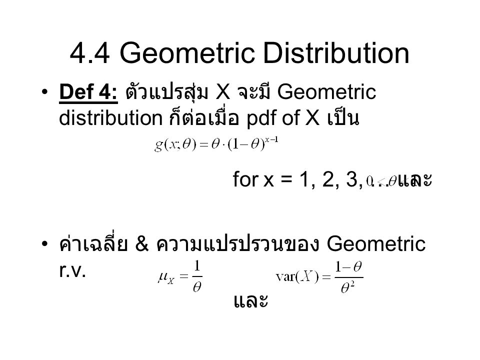 4.4 Geometric Distribution