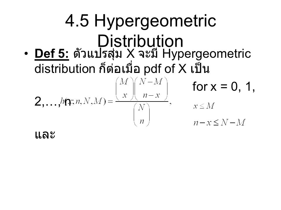 4.5 Hypergeometric Distribution