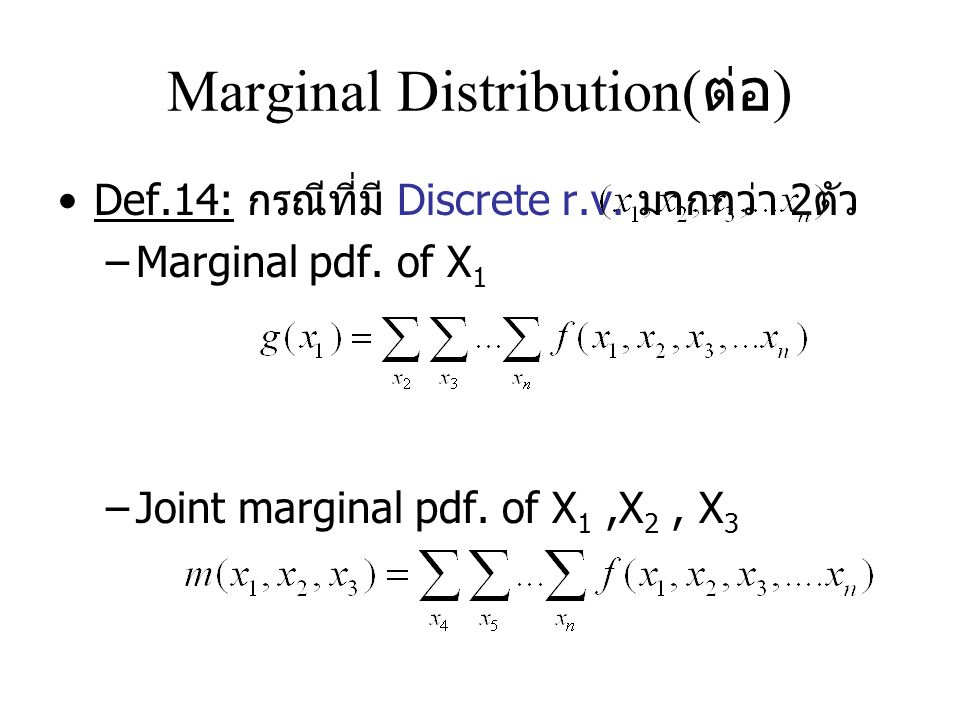 Marginal Distribution(ต่อ)