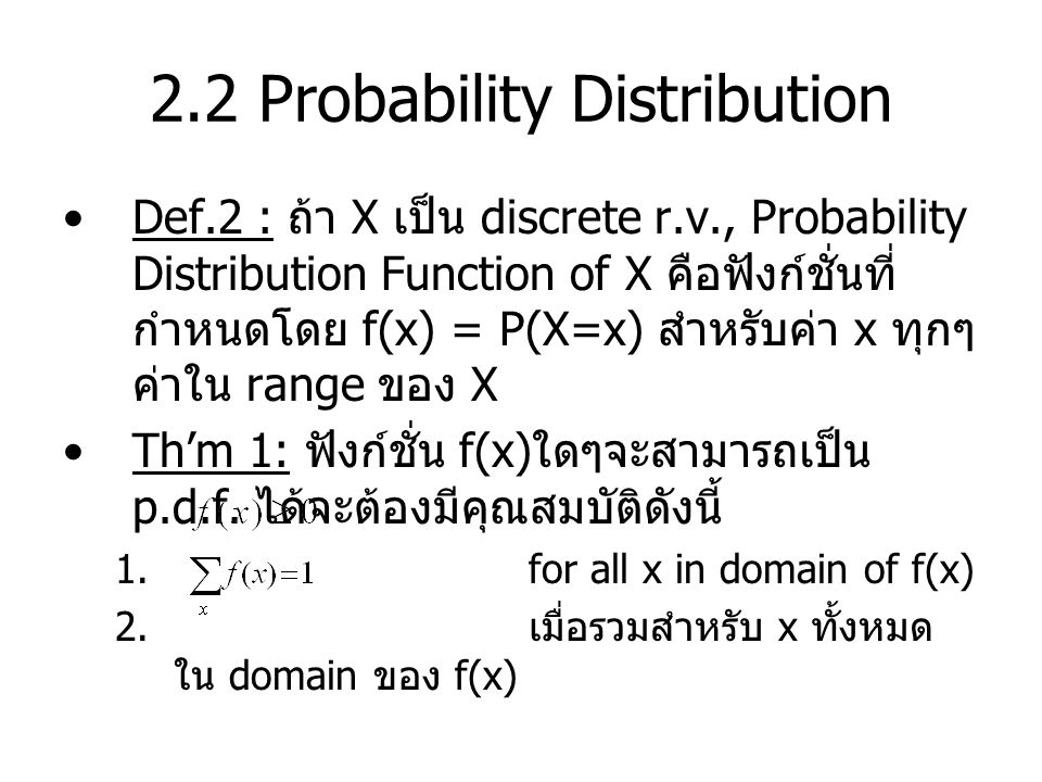 2.2 Probability Distribution