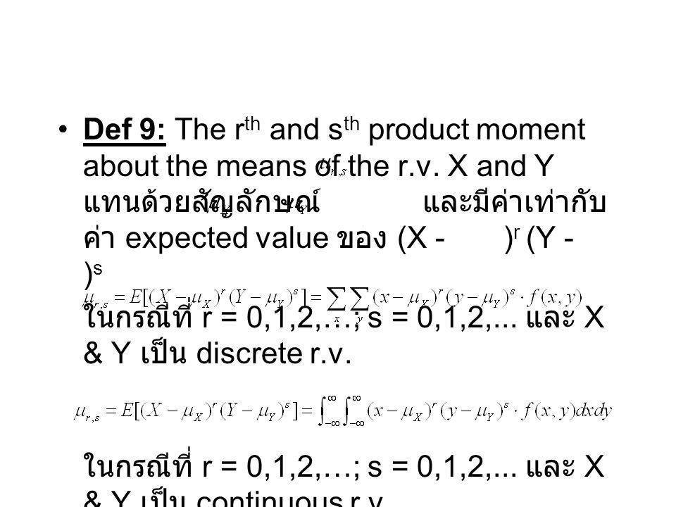 Def 9: The rth and sth product moment about the means of the r. v