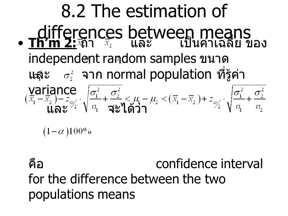 8.2 The estimation of differences between means