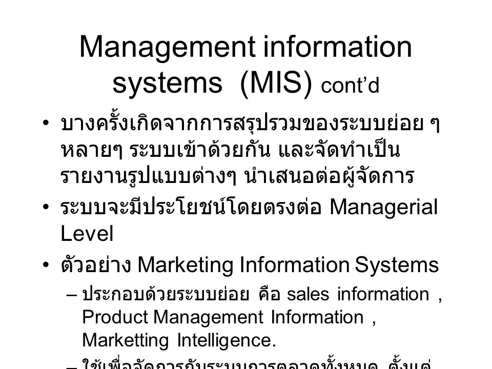 Management information systems (MIS) cont'd