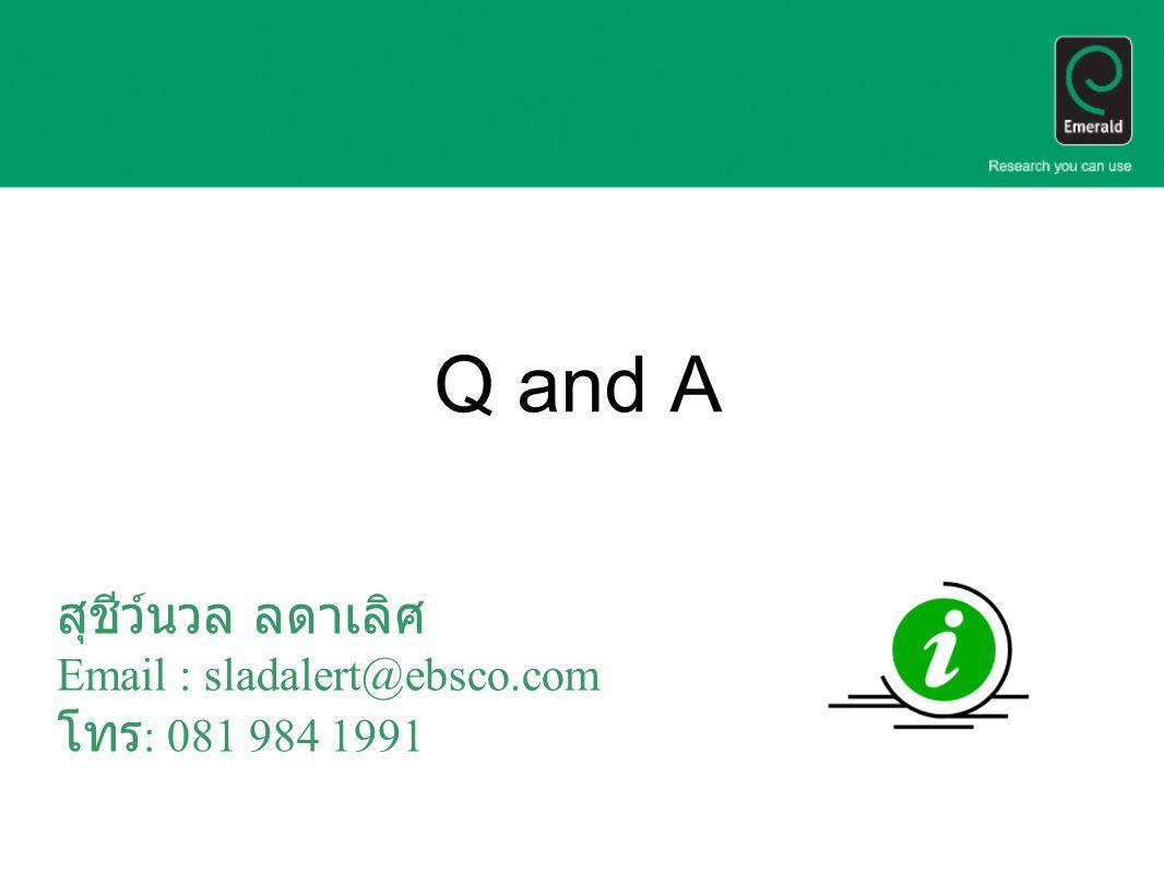 Q and A สุชีว์นวล ลดาเลิศ โทร: 081 984 1991