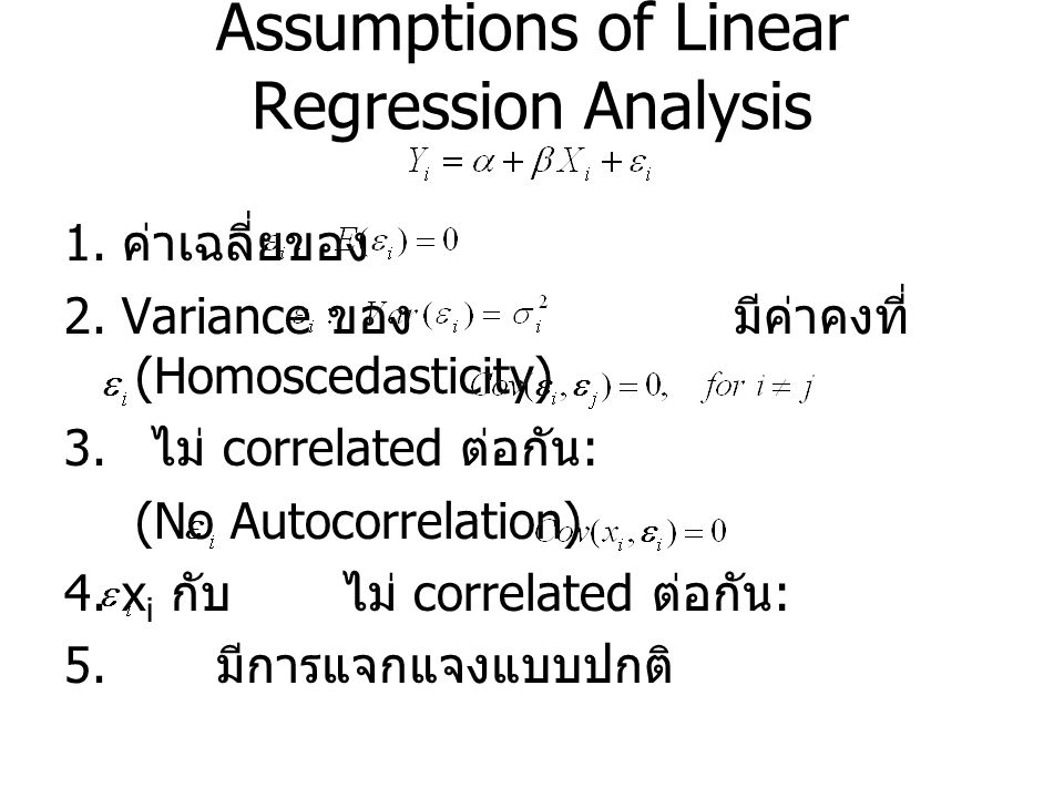 Assumptions of Linear Regression Analysis