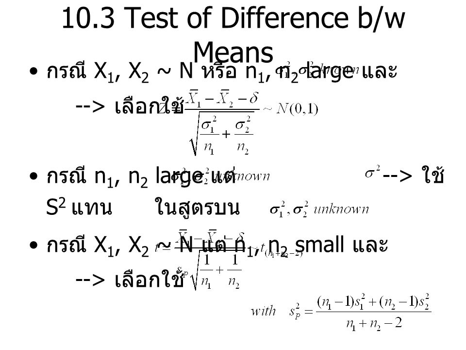 10.3 Test of Difference b/w Means