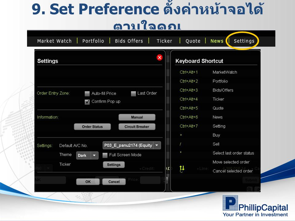 9. Set Preference ตั้งค่าหน้าจอได้ตามใจคุณ