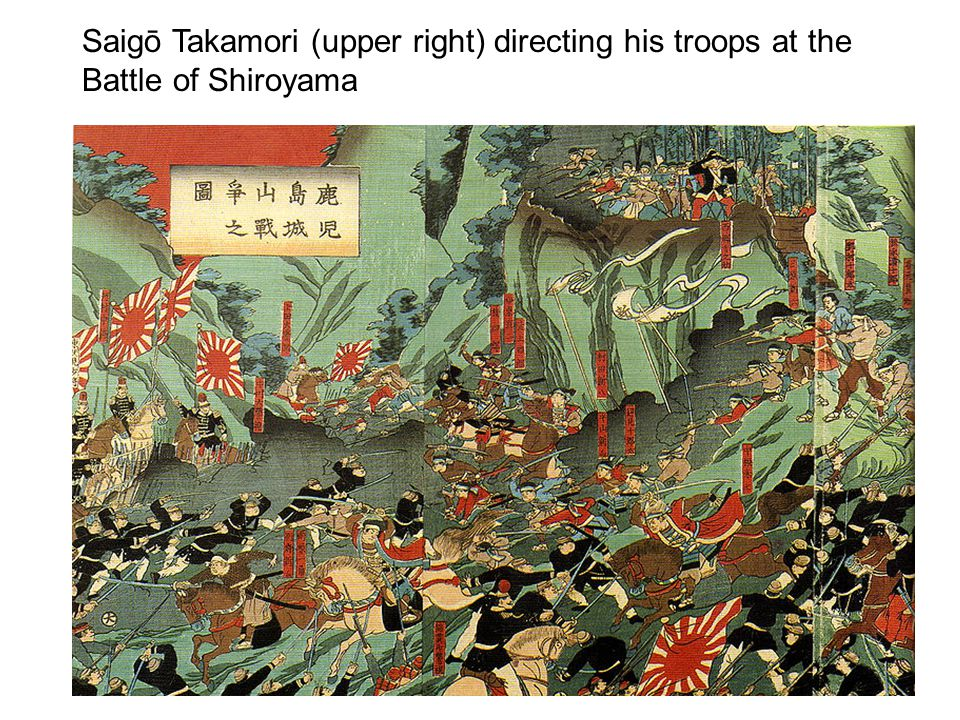 Saigō Takamori (upper right) directing his troops at the Battle of Shiroyama