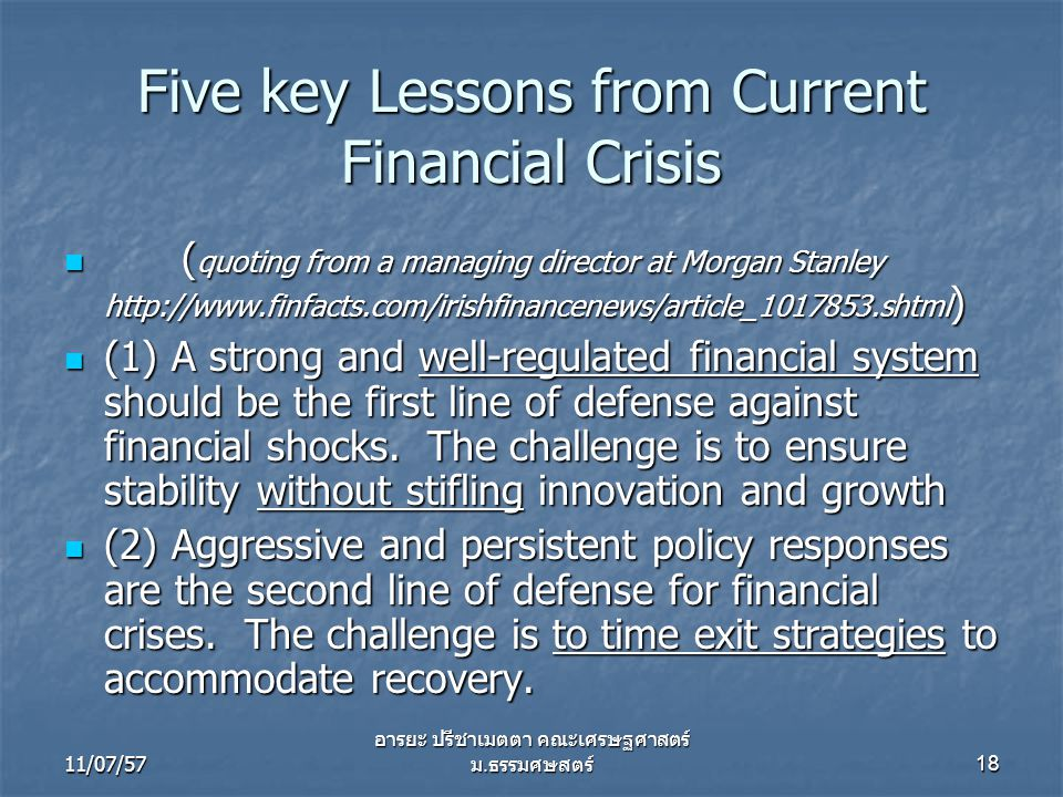 Five key Lessons from Current Financial Crisis