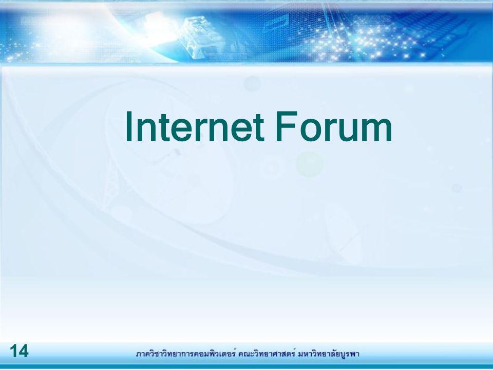 Internet Forum