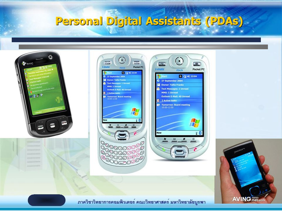Personal Digital Assistants (PDAs)