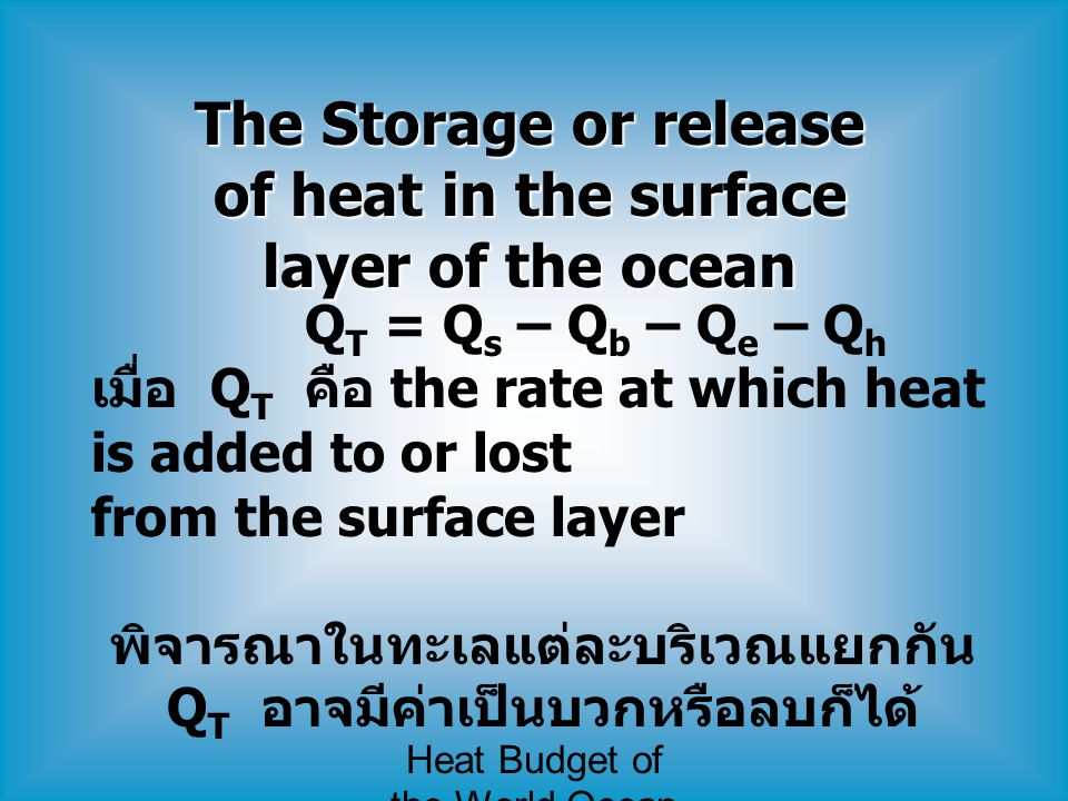 The Storage or release of heat in the surface layer of the ocean