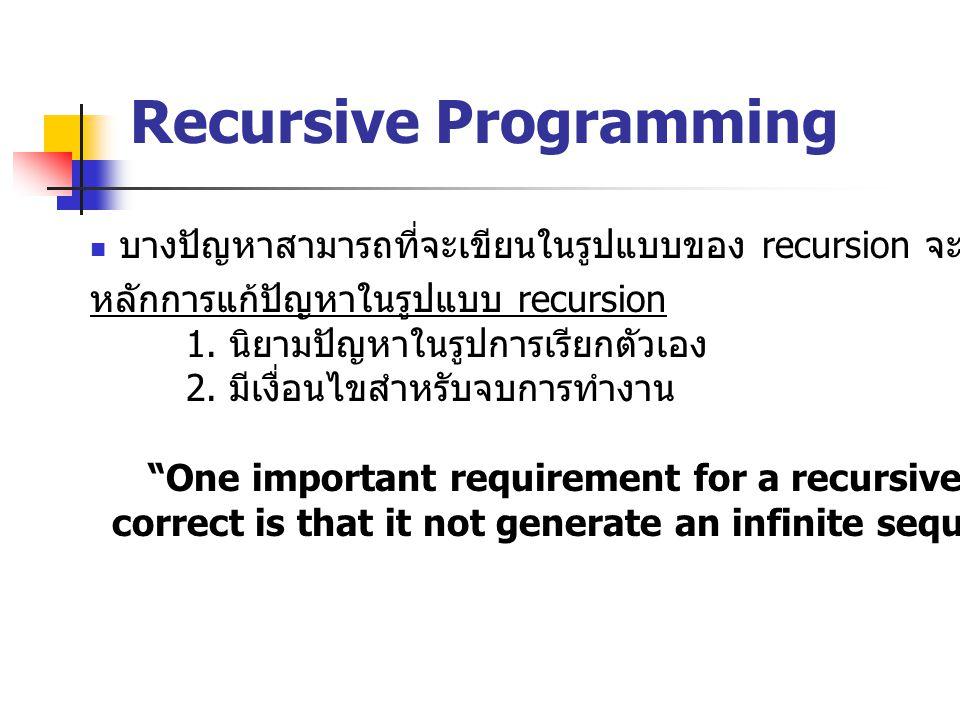 Recursive Programming