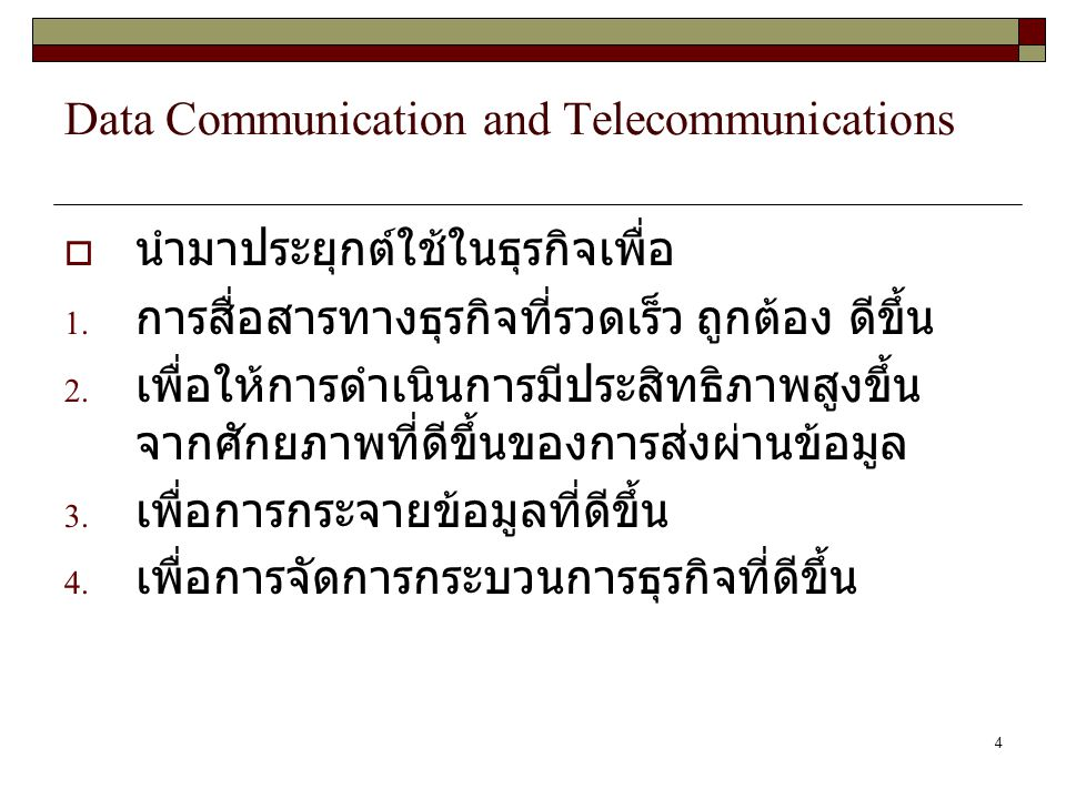 Data Communication and Telecommunications