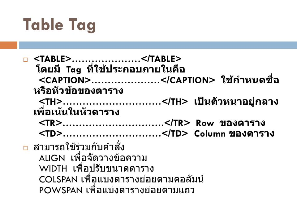 Table Tag