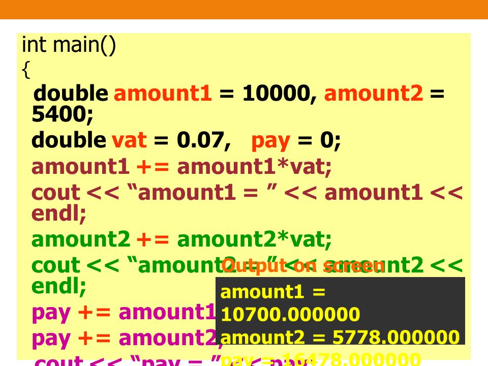 cout << amount1 = << amount1 << endl;