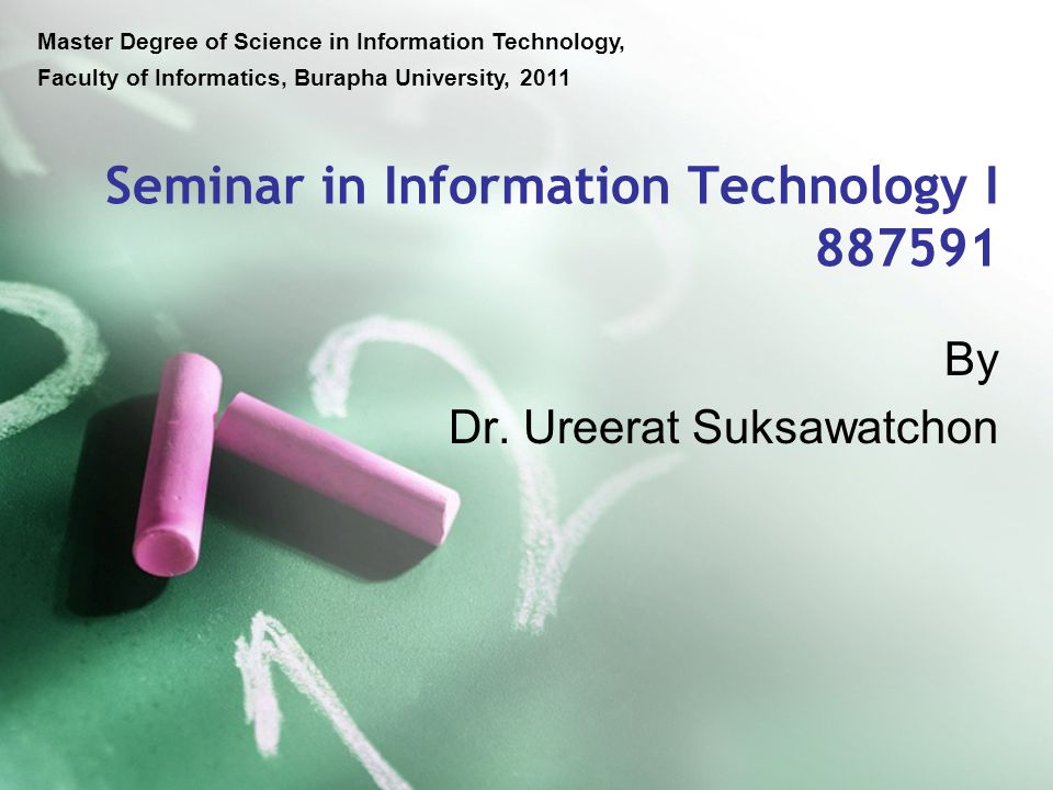 Seminar in Information Technology I 887591