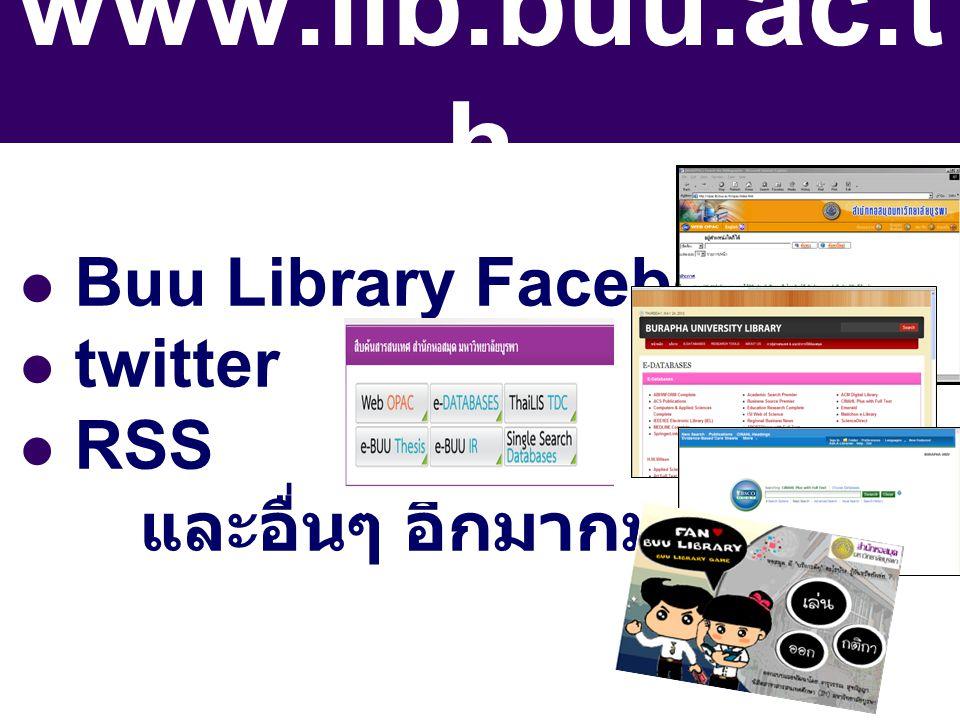 www.lib.buu.ac.th Buu Library Facebook twitter RSS และอื่นๆ อีกมากมาย