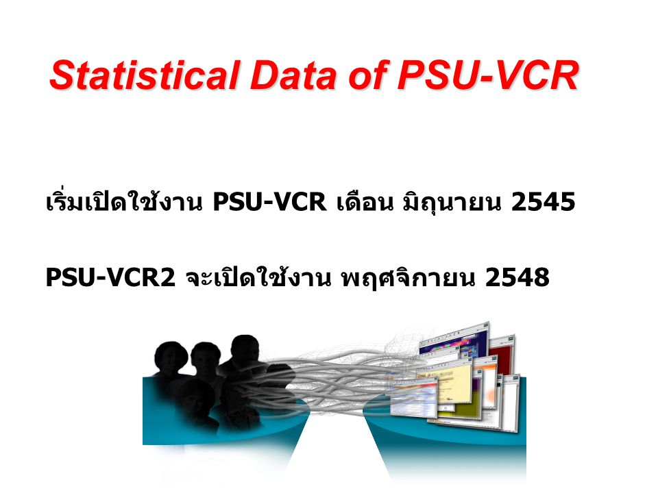 Statistical Data of PSU-VCR