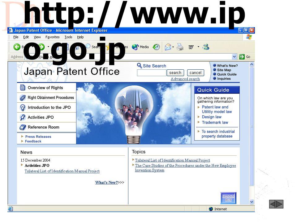 http://www.ipo.go.jp