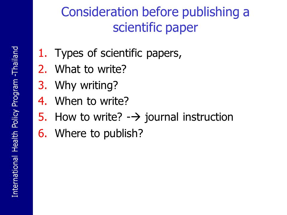 Consideration before publishing a scientific paper