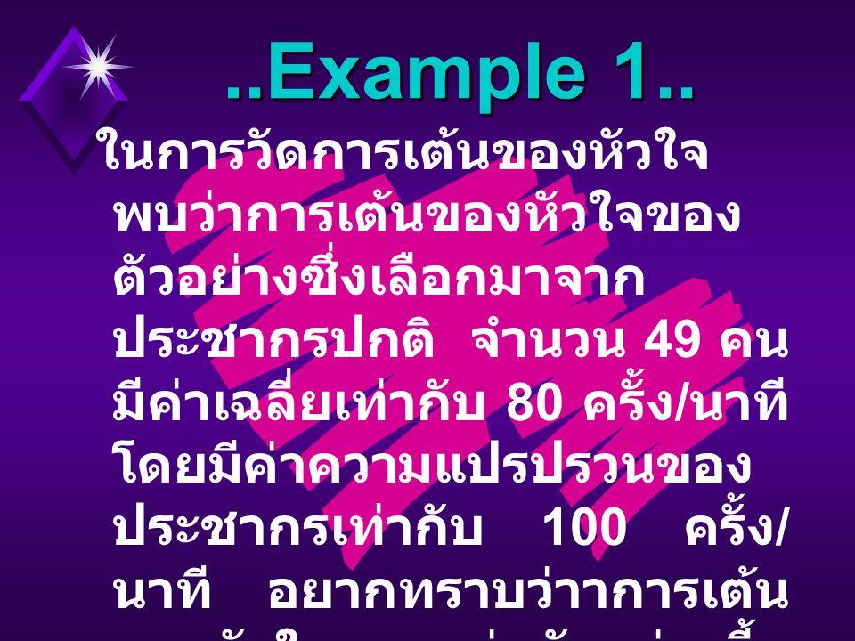 ..Example 1..